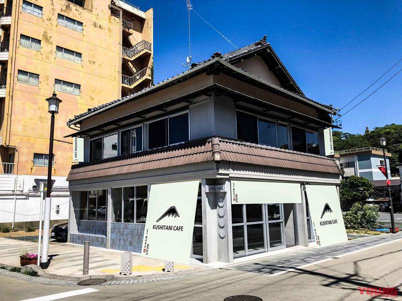 KUSHITANI CAFE クシタニカフェ 舘山寺
