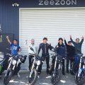 市販電動バイクで、110kmマスツーリングしてみた![by 近藤スパ太郎]ZERO、BMWが集結!【後編】