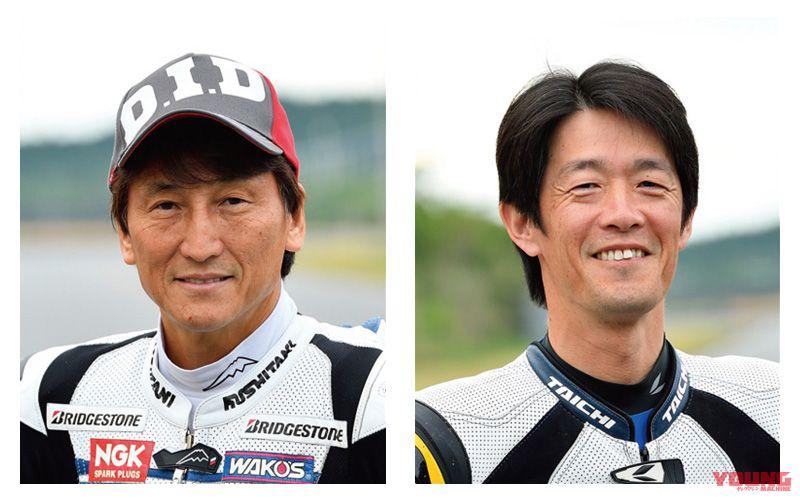 TEST RIDER: Hiroshi Maruyama (ซ้าย) / Takahiro Itami (ขวา)