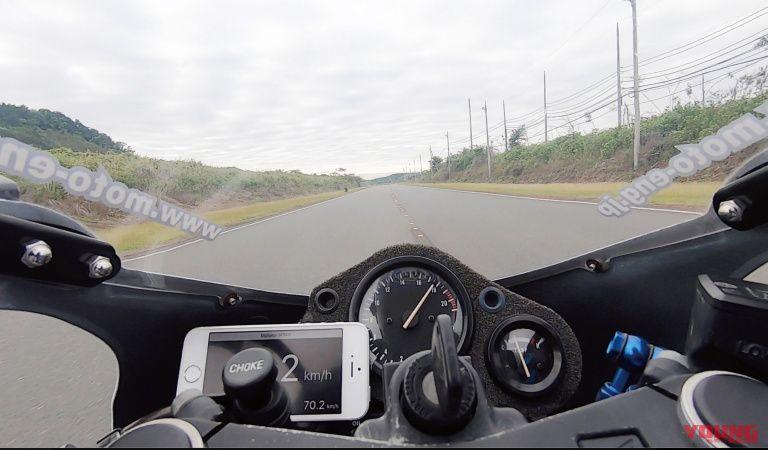 JARI test track