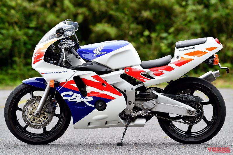 CBR250RR(MC22)