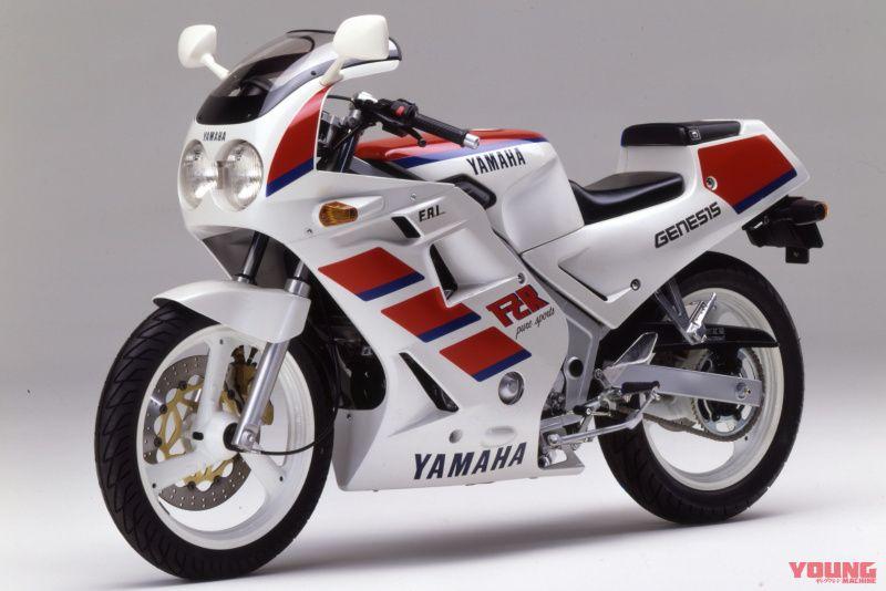 YAMAHA FZR250 1988