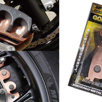 Daytona Goldenpad x