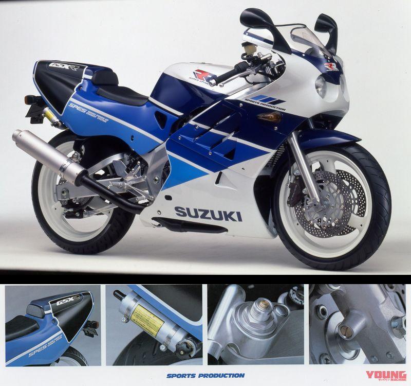 SUZUKI GSX-R250R SP 1989
