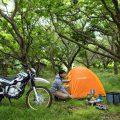 ヤマハ バイクレンタルでキャンプ用品まで まとめ借り! 9月1日にトライアル開始