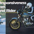 山田宏の[タイヤで語るバイクとレース]Vol.1「BS入社の理由と、テストライダーだったころ」