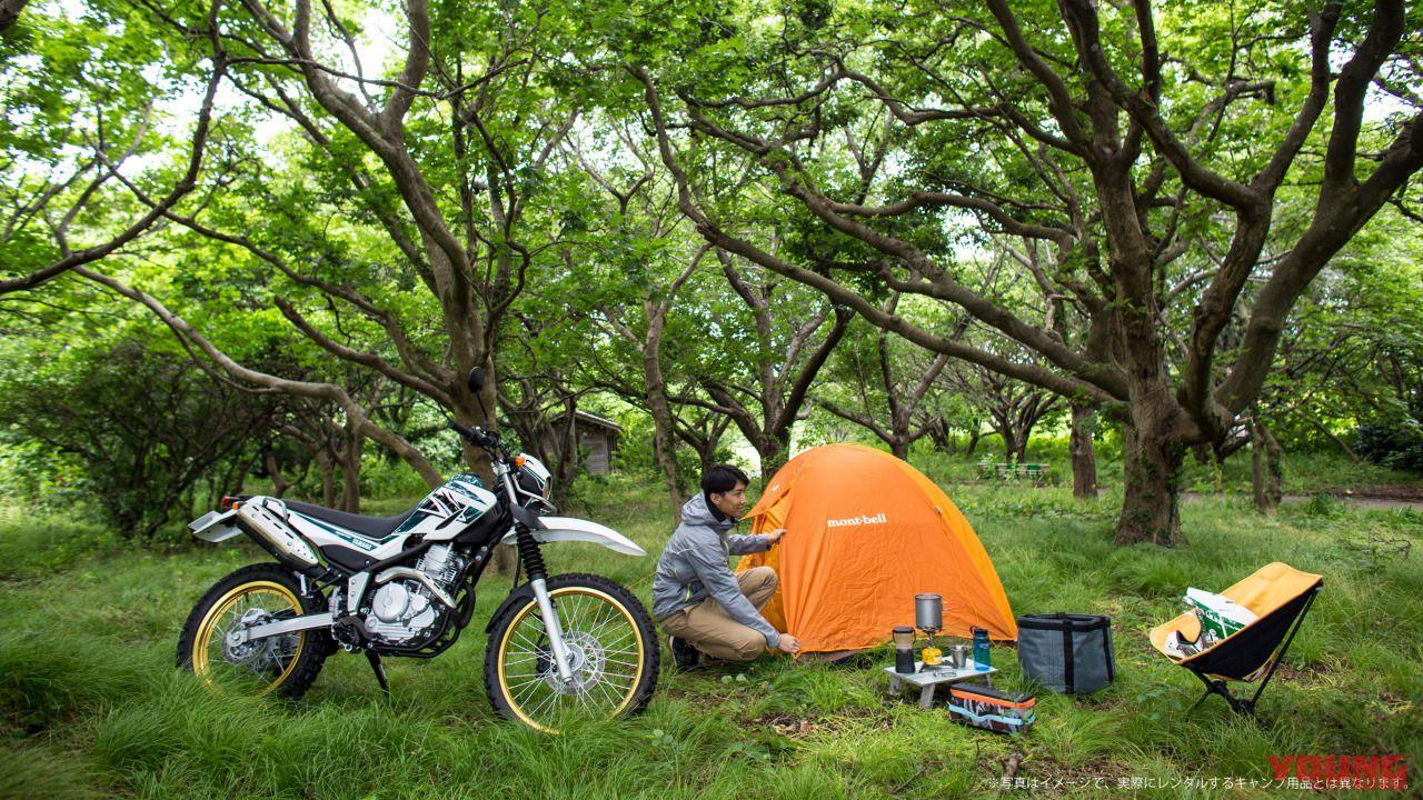 バイク レンタル ヤマハ