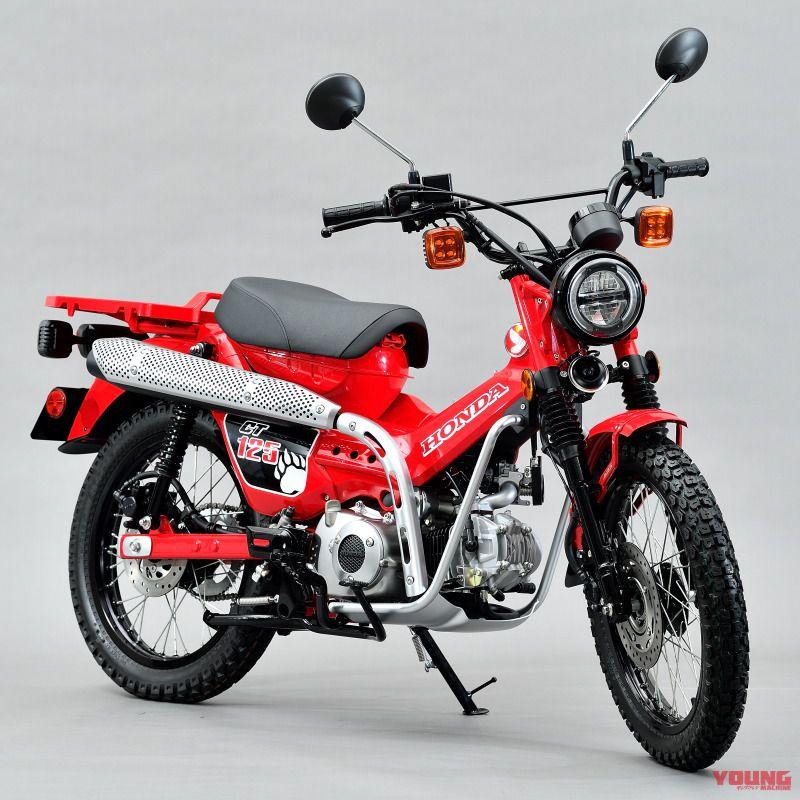 HONDA CT125 Concept Model