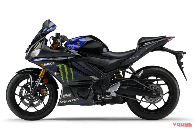 YAMAHA YZF-R3 ABS Monster Energy Yamaha MotoGP Edition