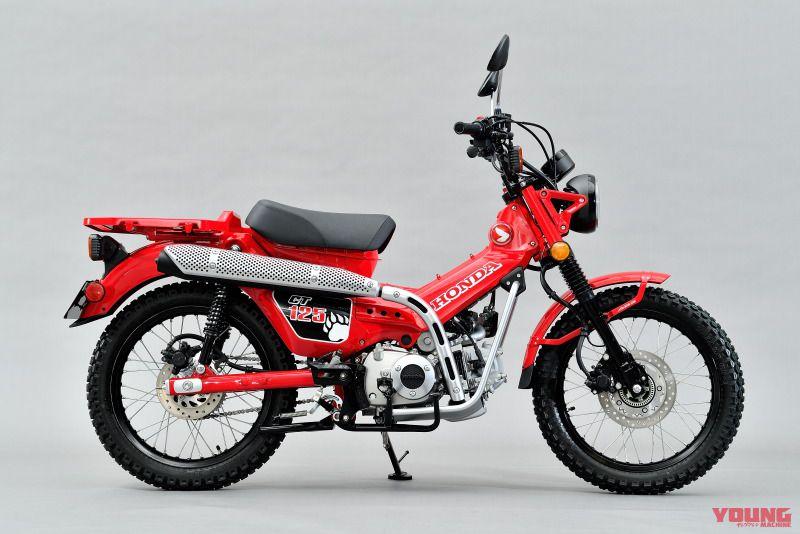 CT125 Concept Model
