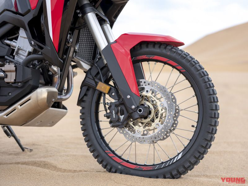 20YM Africa Twin Front Wheel