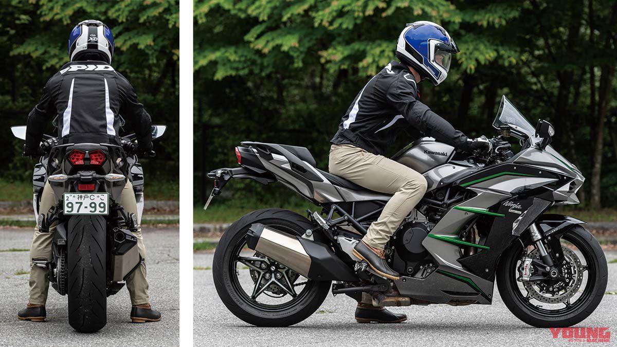 KAWASAKI Ninja H2 SX SE Plus