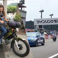 [クロスカブでバイク旅]下川原リサの『ちょっと日本一周してきます!』#26[さらば東北、ただいま関東!]