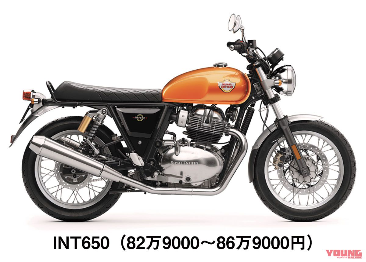 Royalenfield ContinentalGT650