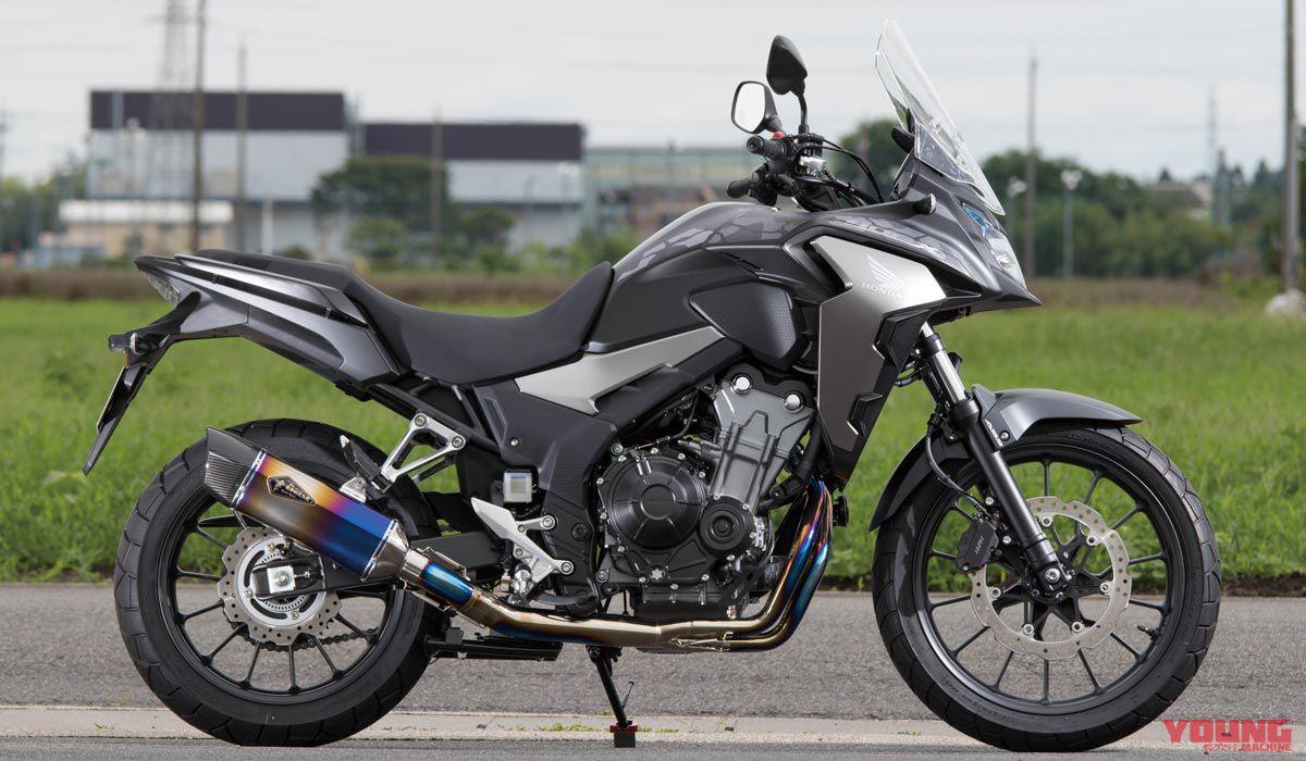 r's gear 400X