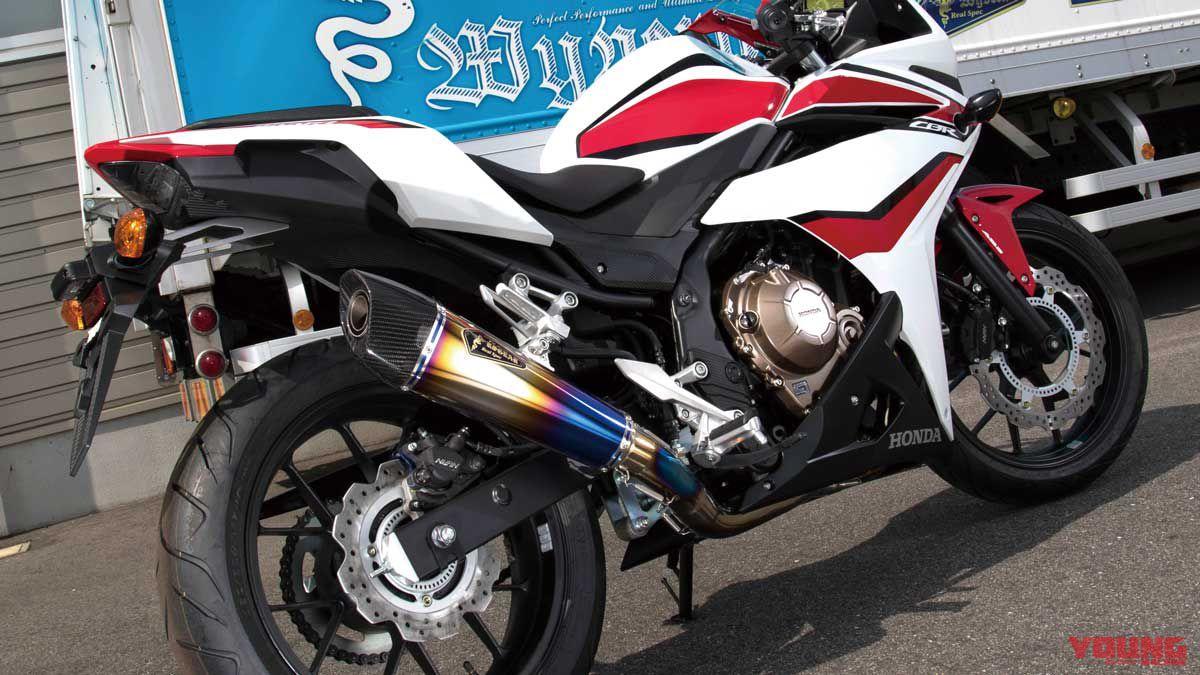 r's gear CBR400R