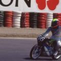 山田宏の[タイヤで語るバイクとレース]Vol.4「前触れもなく訪れた世界選手権への挑戦」