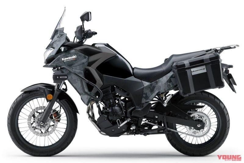 KAWASAKI VERSYS-X 250 TOURER[2020]