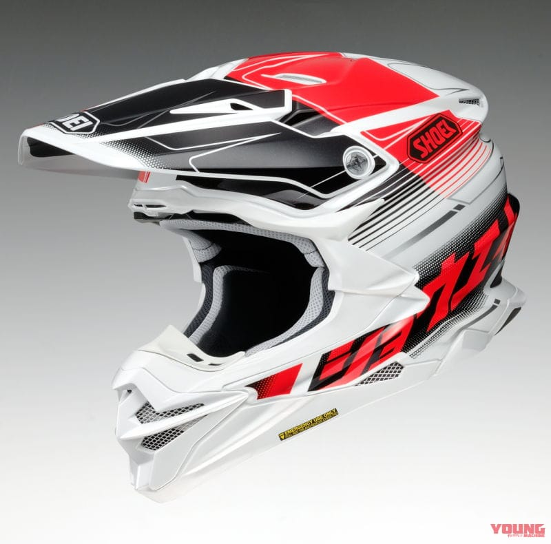 SHOEI VFX-WR ZINGER TC-1