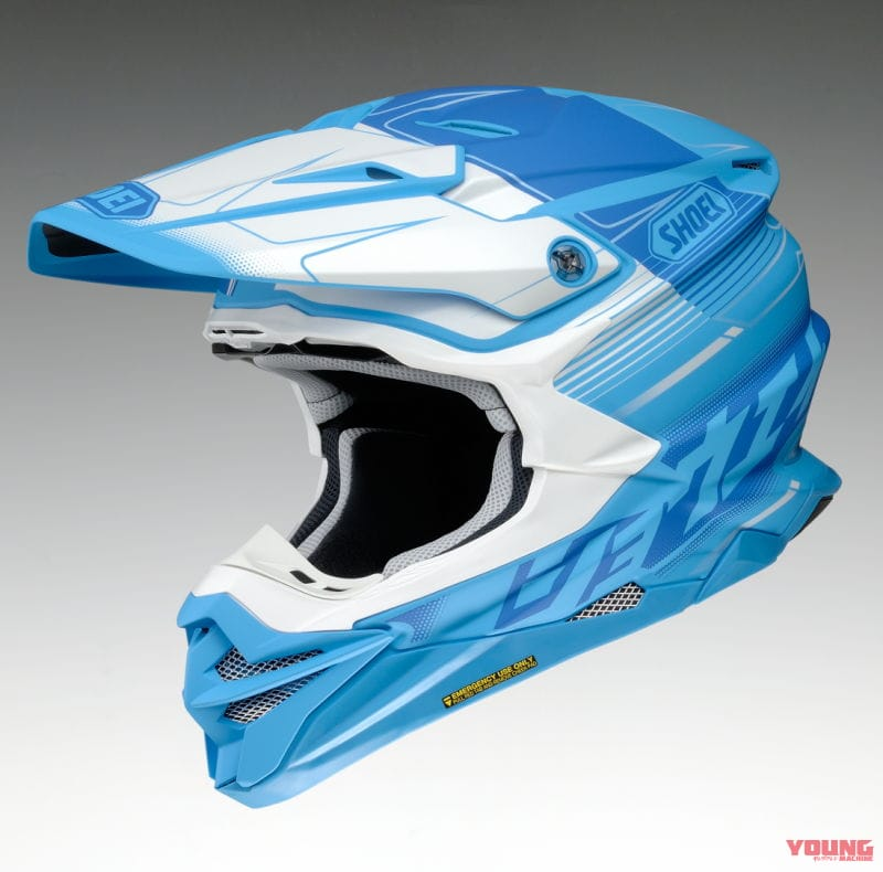 SHOEI VFX-WR ZINGER TC-2