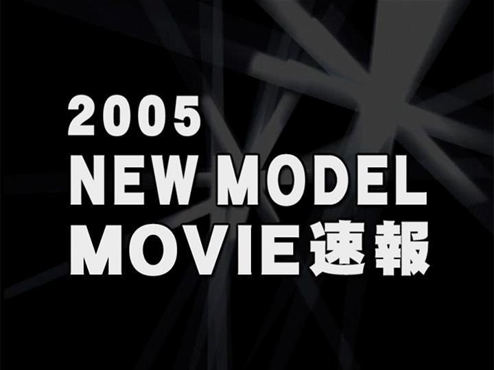 ヤングマシン プライム・ビデオライブラリー0501-2
