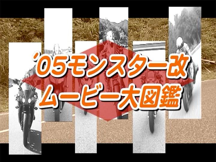 ヤングマシン プライム・ビデオライブラリー0501-1