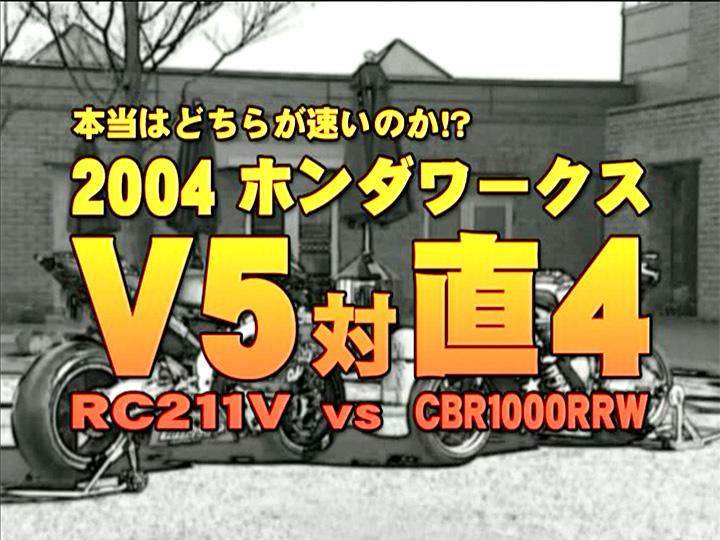 ヤングマシン プライム・ビデオライブラリー0504