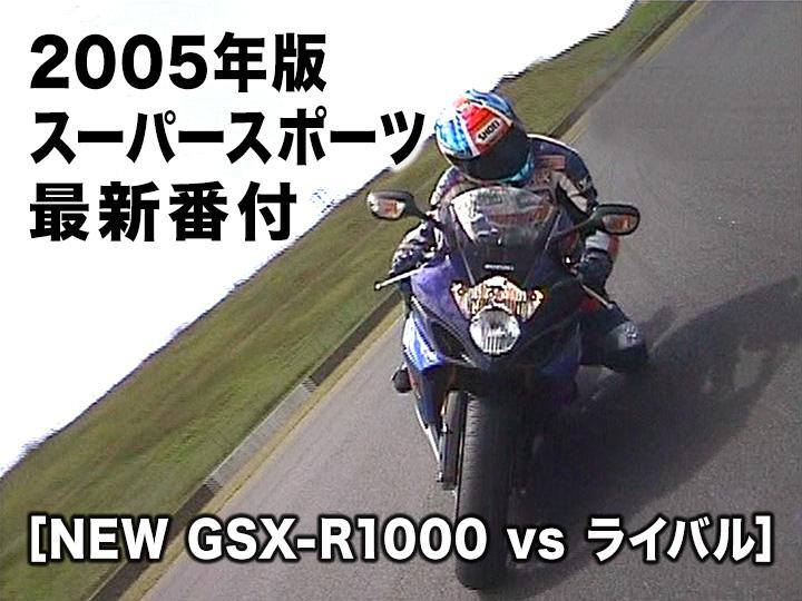 ヤングマシン プライム・ビデオライブラリー0505