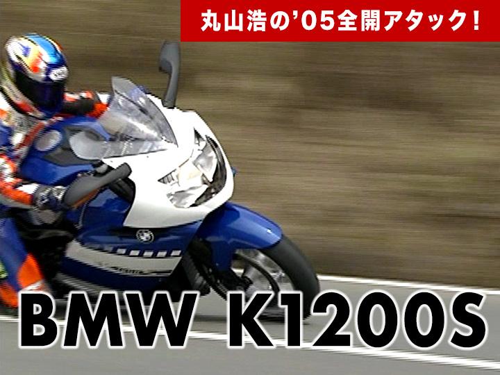 ヤングマシン プライム・ビデオライブラリー0506-1