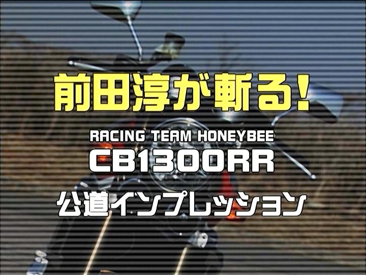 ヤングマシン プライム・ビデオライブラリー0506-2