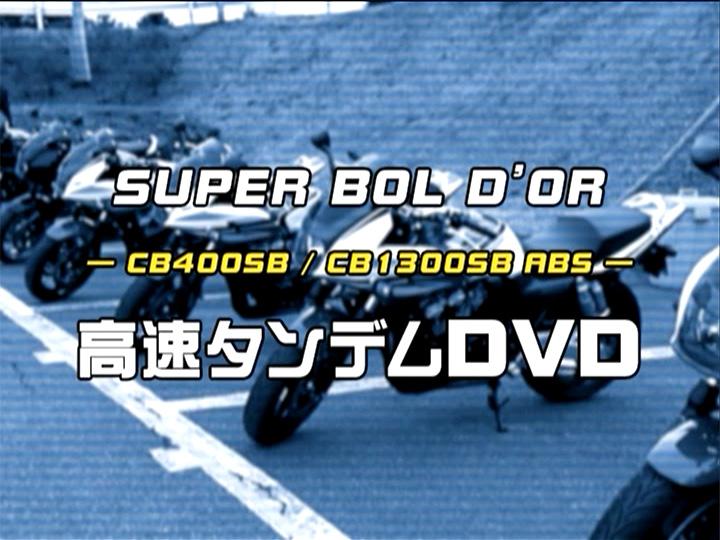 ヤングマシン プライム・ビデオライブラリー0507