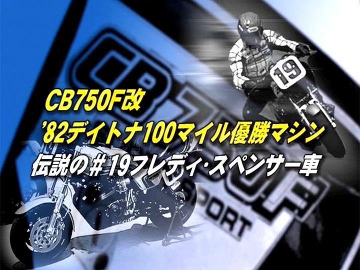 ヤングマシン プライム・ビデオライブラリー0508-2