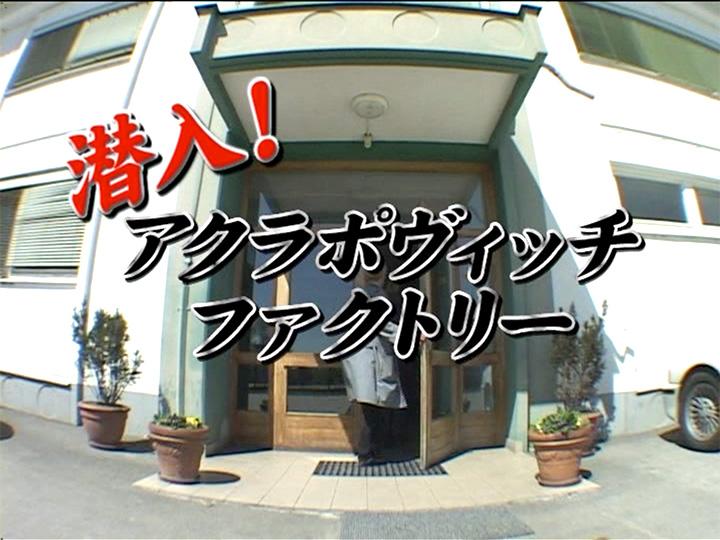 ヤングマシン プライム・ビデオライブラリー0508-3