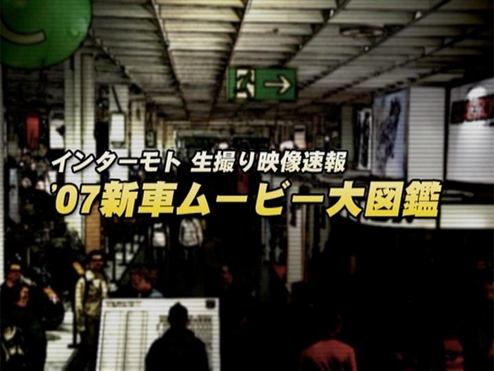 ヤングマシン プライム・ビデオライブラリー