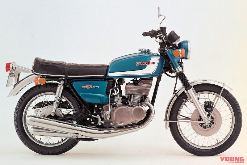 SUZUKI GT380 1972