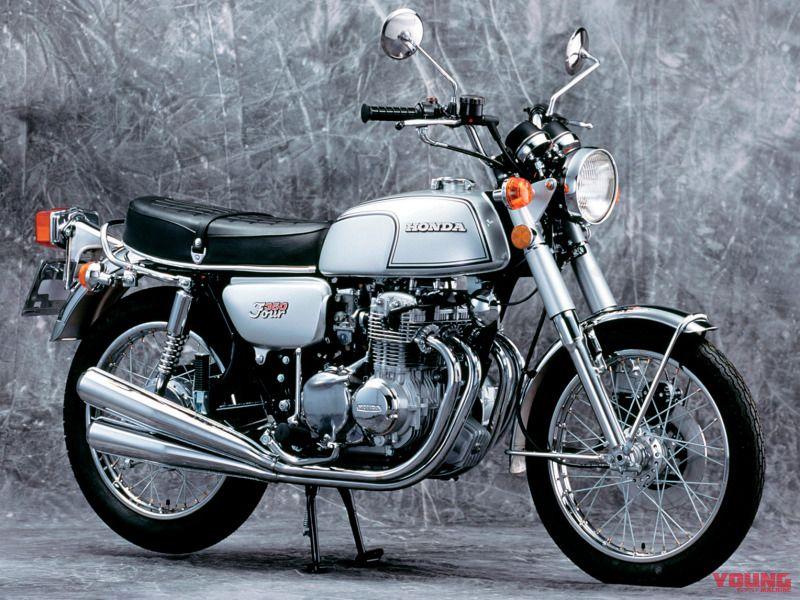 HONDA CB350Four 1972