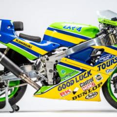 000_ZXR-4-Racer