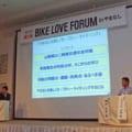 バイク通学可、山梨の実情と課題【二輪車利用環境改善を考える】