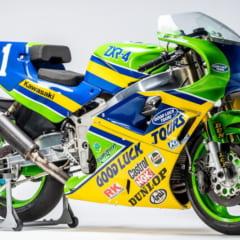 001_ZXR-4-Racer