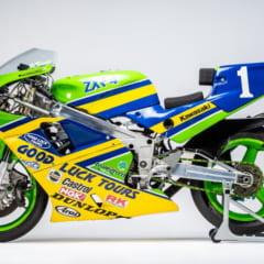 005_ZXR-4-Racer