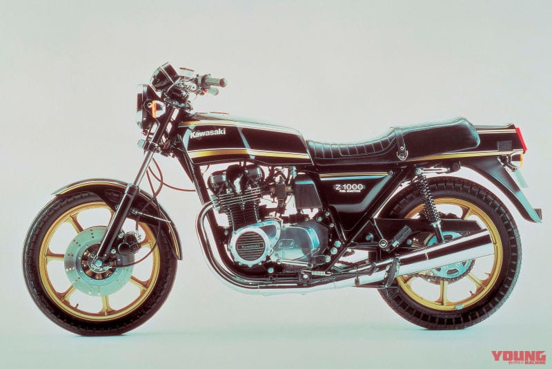KAWASAKI Z1000H 1980