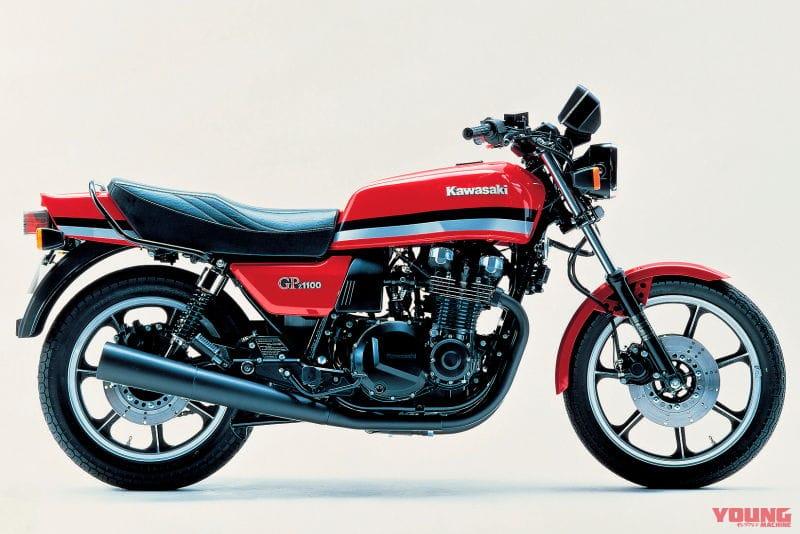 KAWASAKI Z1100GP 1981