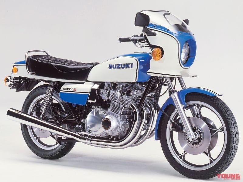 SUZUKI GS1000S 1979