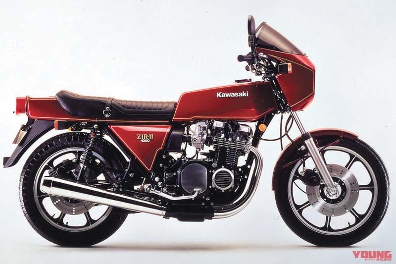 KAWASAKI Z1R-II 1979