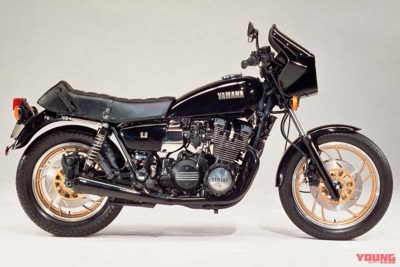 YAMAHA XS1100S 1981