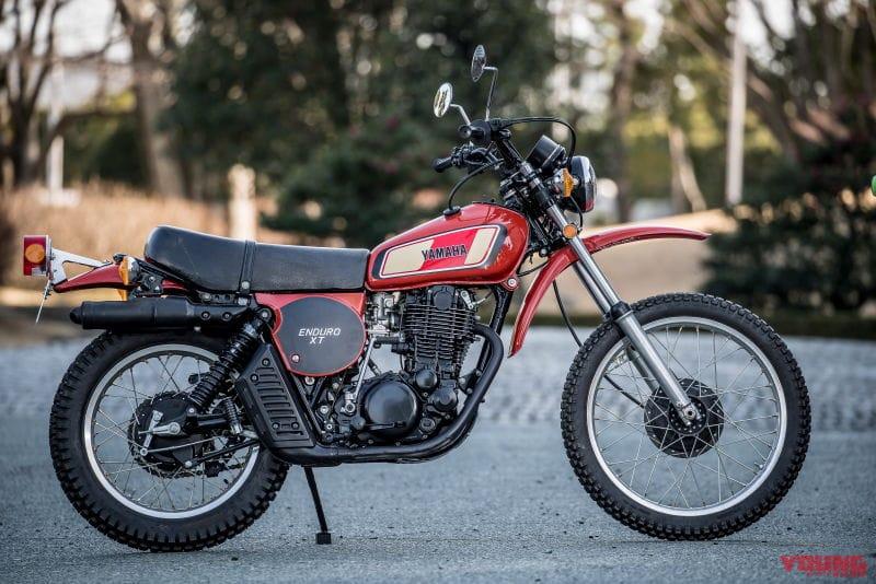 YAMAHA XT500 1976