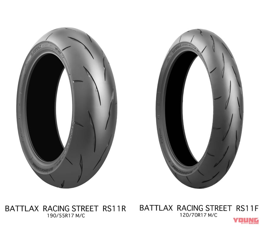 BATTLAX RACING STREET RS11