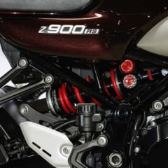 SHOWA BFRC-lite for Z900RS