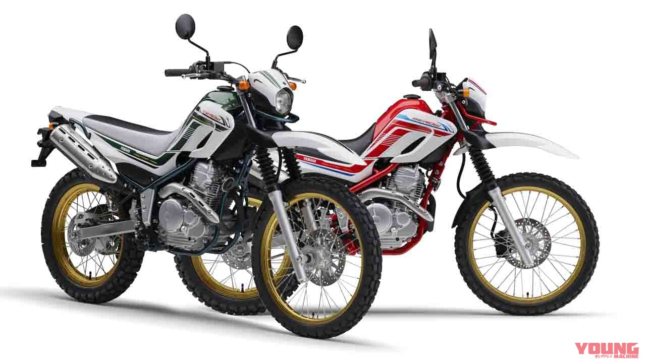YAMAHA SEROW 250 FINAL EDITION 2020