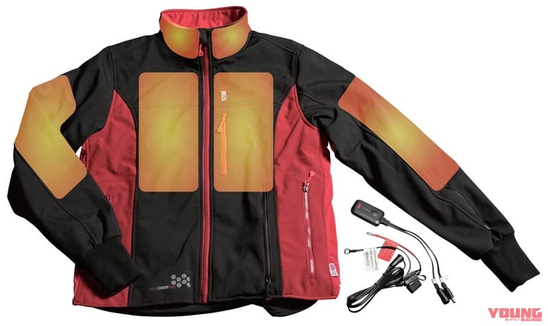 KEIS Premium Heat Jacket